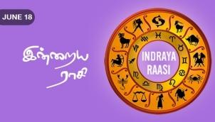 Indraya Raasi - Jun 18