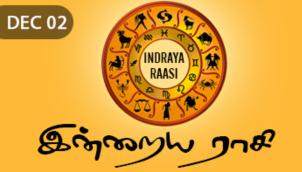 Indraya Raasi - Dec 02