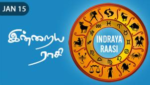Indraya Raasi - Jan 15