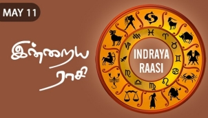 Indraya Raasi - May 11