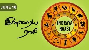 Indraya Raasi - Jun 16