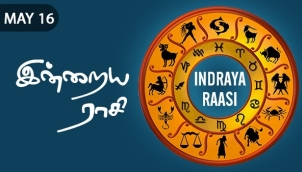 Indraya Raasi - May 16