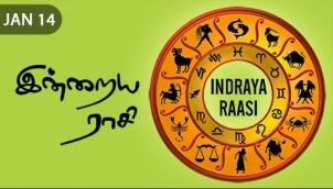 Indraya Raasi - Jan 14