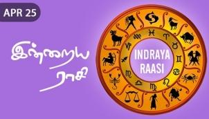 Indraya Raasi - Apr 25