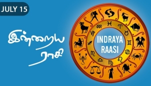 Indraya Raasi - Jul 15