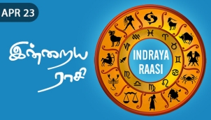 Indraya Raasi - Apr 23