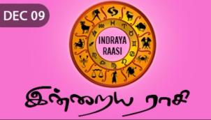 Indraya Raasi - Dec 09