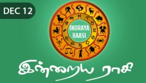 Indraya Raasi - Dec 12