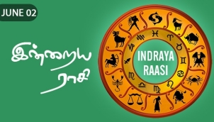 Indraya Raasi - Jun 02