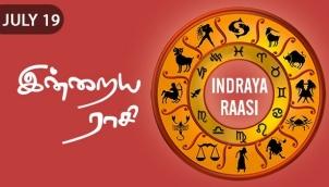 Indraya Raasi - Jul 19
