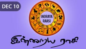 Indraya Raasi - Dec 10