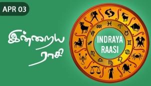 Indraya Raasi - Apr 03