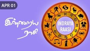 Indraya Raasi - Apr 01