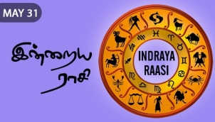 Indraya Raasi - May 31