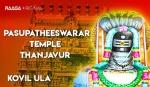 Pasupatheeswarar Temple, Thanjavur