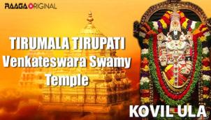 Tirumala Tirupati Venkateswara Swamy Temple
