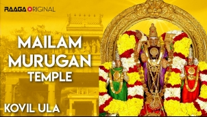 Mailam Murugan Temple