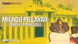 Milagu Pillaiyar Temple, Tirunelveli
