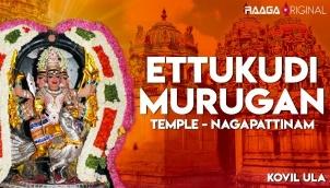 Ettukudi Murugan Temple, Nagapattinam