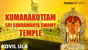 Kumarakottam Sri Subramanya Swamy Temple