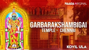Garbarakshambigai Temple, Chennai