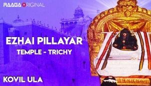 Ezhai Pillayar Temple, Trichy