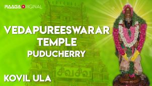 Vedapureeswarar Temple, Puducherry