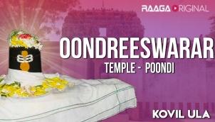 Oondreeswarar Temple, Poondi