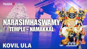 Narasimhaswamy Temple, Namakkal