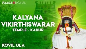 Kalyana Vikirthiswarar Temple, Karur