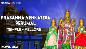 Prasanna Venkatesa Perumal Temple, Vellore