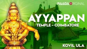 Ayyappan Temple, Coimbatore