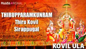 Thirupparamkunram Thiru Kovil Sirappugal