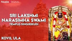 Sri Lakshmi Narasimha Swami Temple, Singrikudi