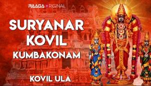 Suryanar Kovil, Kumbakonam