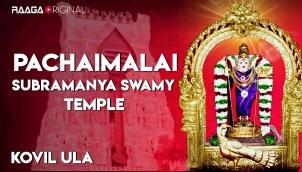 Pachaimalai Subramanya Swamy Temple