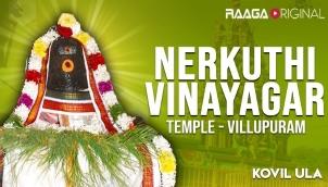 Nerkuthi Vinayagar Temple, Villupuram