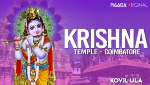 Krishna Temple, Coimbatore