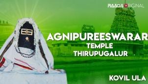 Agnipureeswarar Temple, Thirupugalur