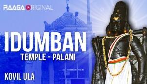 Idumban Temple, Palani