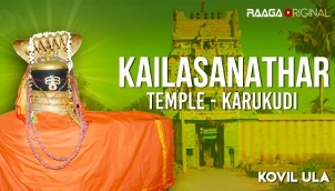 Kailasanathar Temple, Karukudi