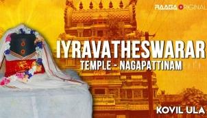 Iyravatheswarar Temple, Nagapattinam