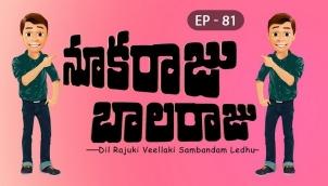 NookaRaju Balaraju - Ep 81