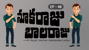 NookaRaju Balaraju - Ep 48