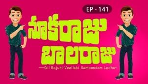 NookaRaju Balaraju - Ep 141