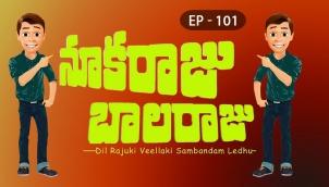 NookaRaju Balaraju - Ep 101