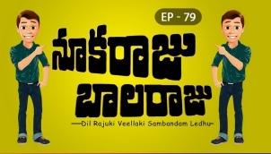 NookaRaju Balaraju - Ep 79