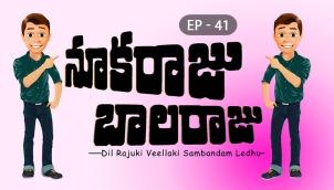 NookaRaju Balaraju - Ep 41