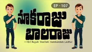 NookaRaju Balaraju - Ep 107