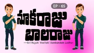 NookaRaju Balaraju - Ep 65